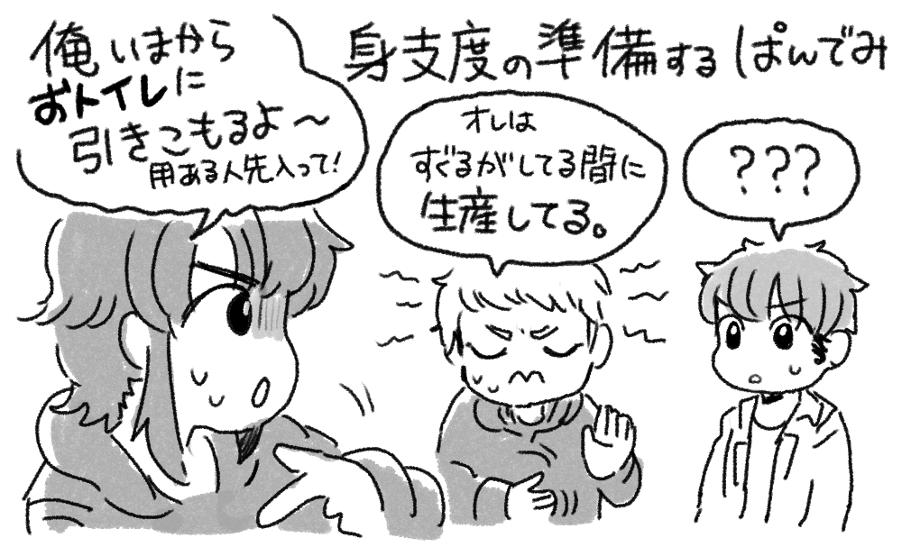 2019050102_031.png