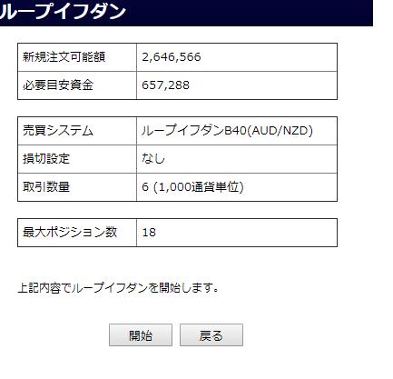 loop0417.png