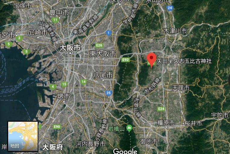 矢田神社 (2)