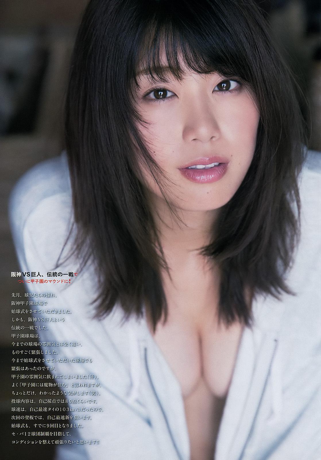 inamura_ami057.jpg