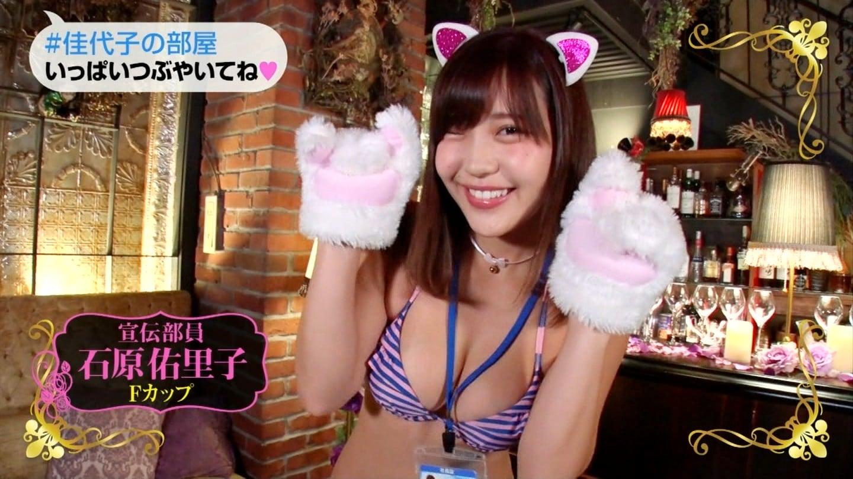 ishihara_yuriko078.jpg