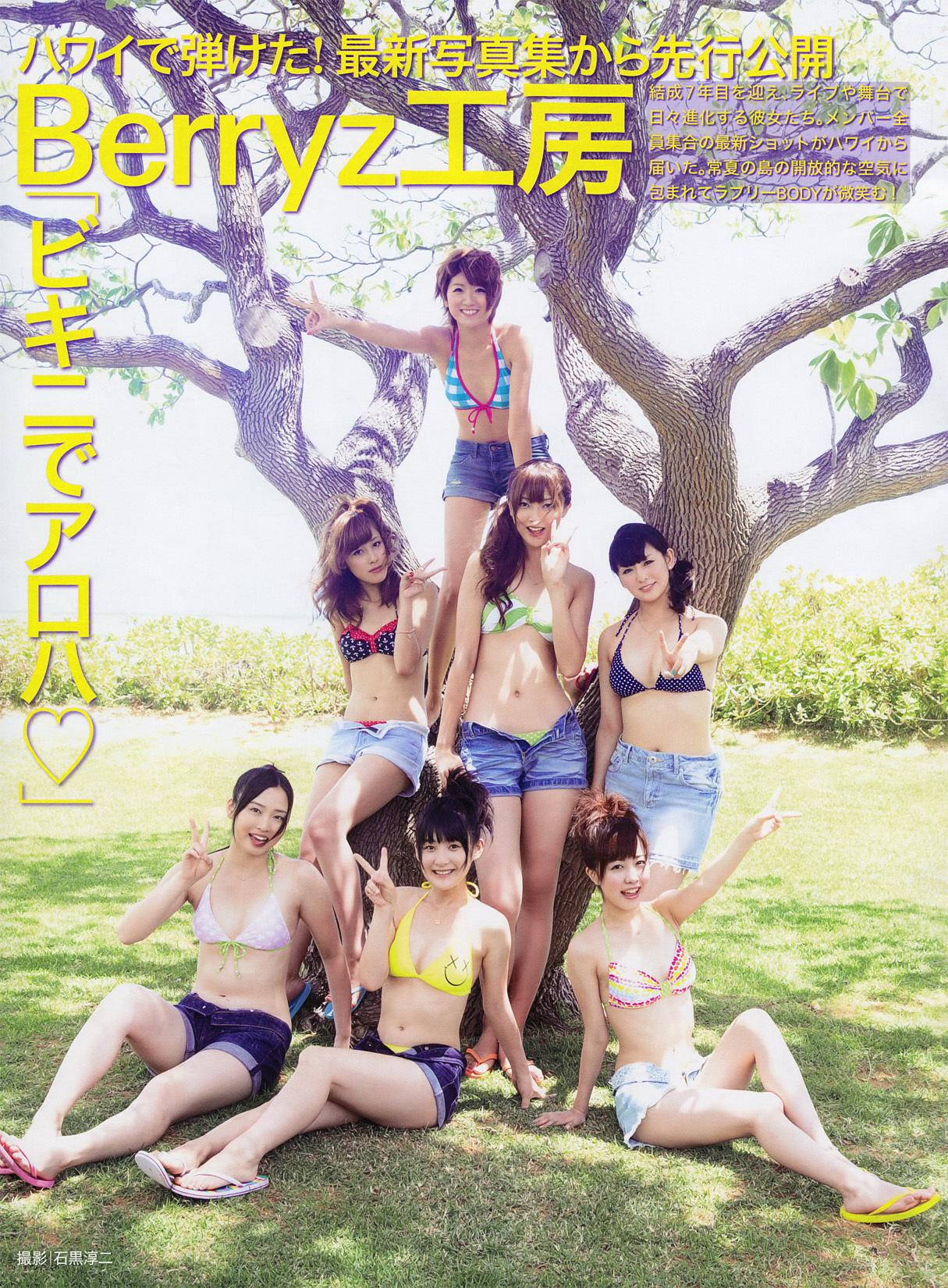 kumai_yurina001.jpg