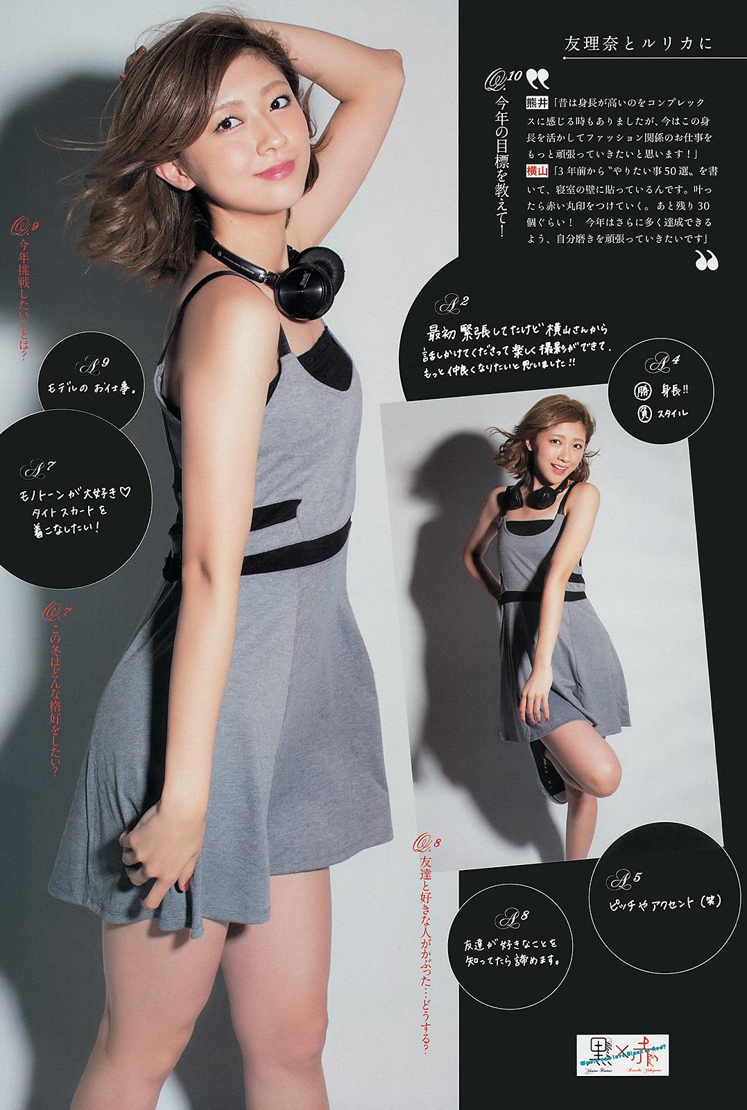 kumai_yurina002.jpg