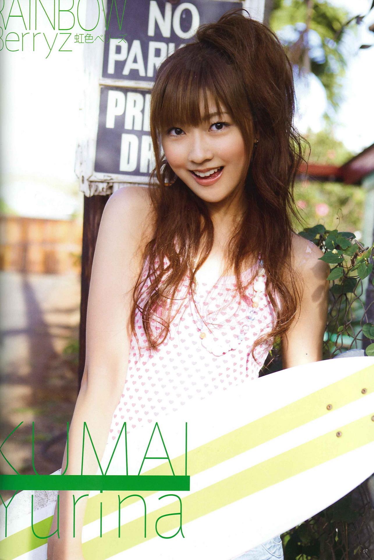 kumai_yurina009.jpg