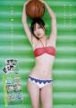 matsumoto_ai060.jpg