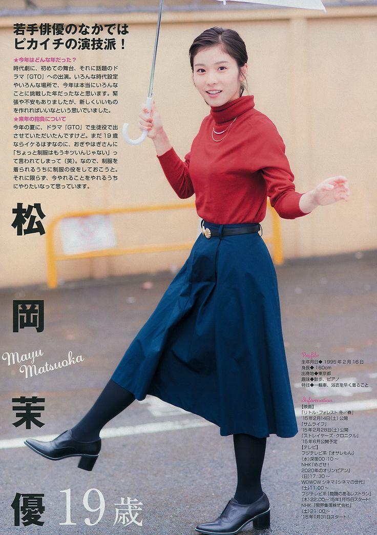 matsuoka_mayu007.jpg