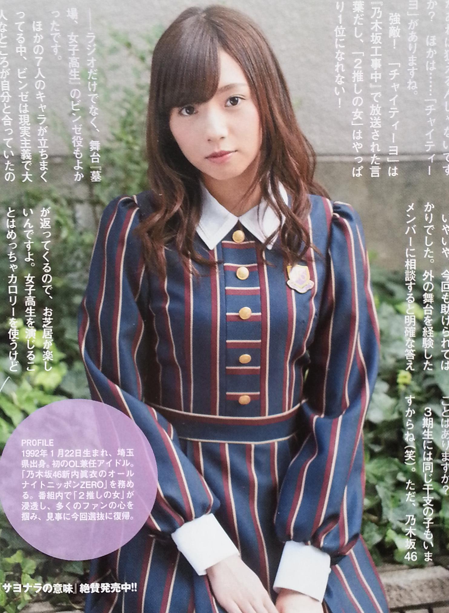 shinuchi_mai001.jpg