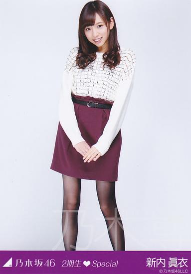 shinuchi_mai006.jpg