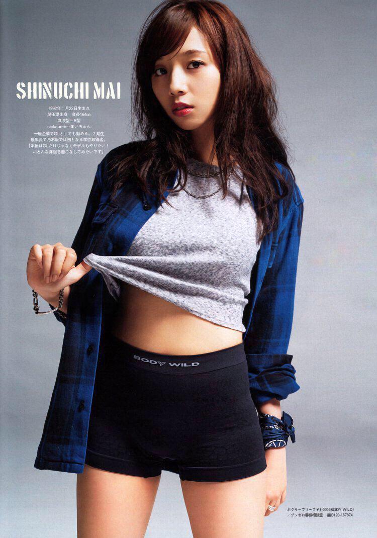 shinuchi_mai008.jpg