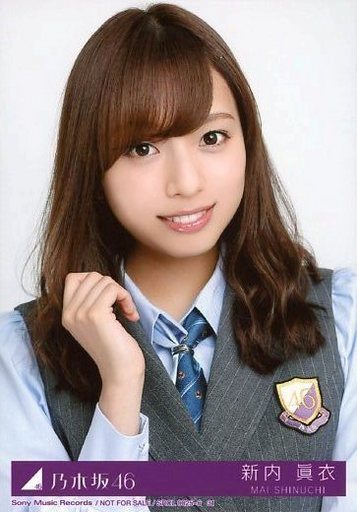 shinuchi_mai009.jpg