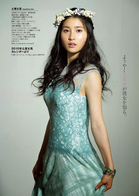 tsuchiya_tao008.jpg