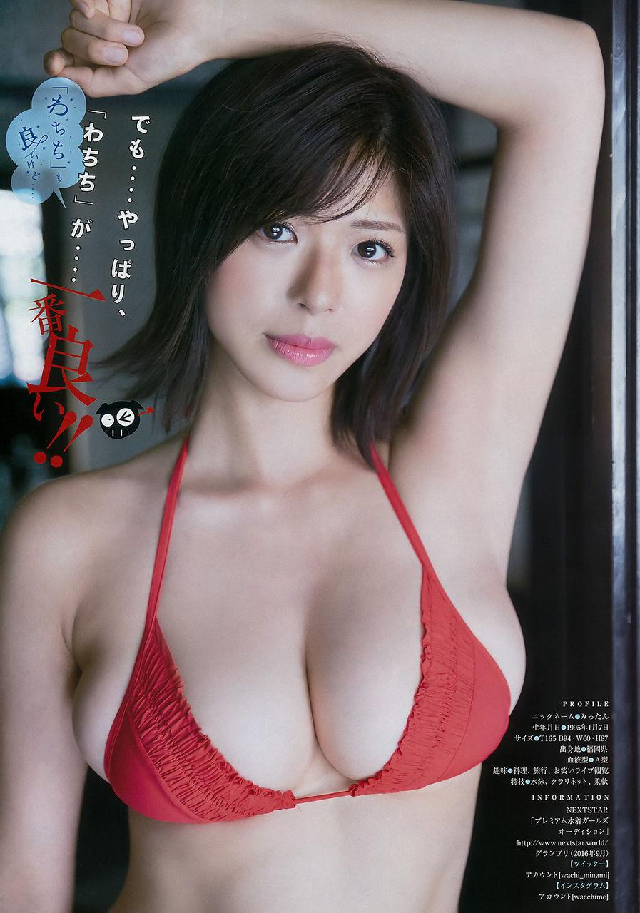 wachi_minami012.jpg