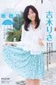 yoshiki_risa151.jpg