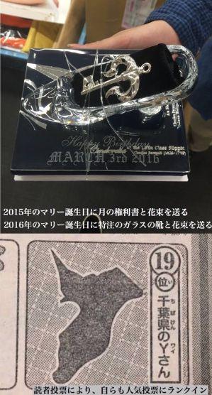 mangasakushakomi20181221_compressed.jpg