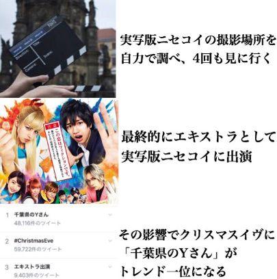mangasakushakomi20181223_compressed.jpg