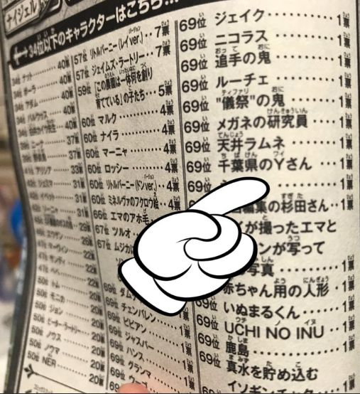 mangasakushakomi20181226_compressed.jpg