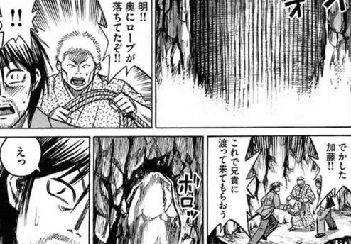 mangasakushamatumotokouji20181222.jpg