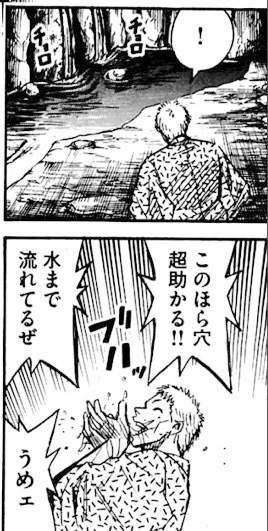 mangasakushamatumotokouji20181223.jpg
