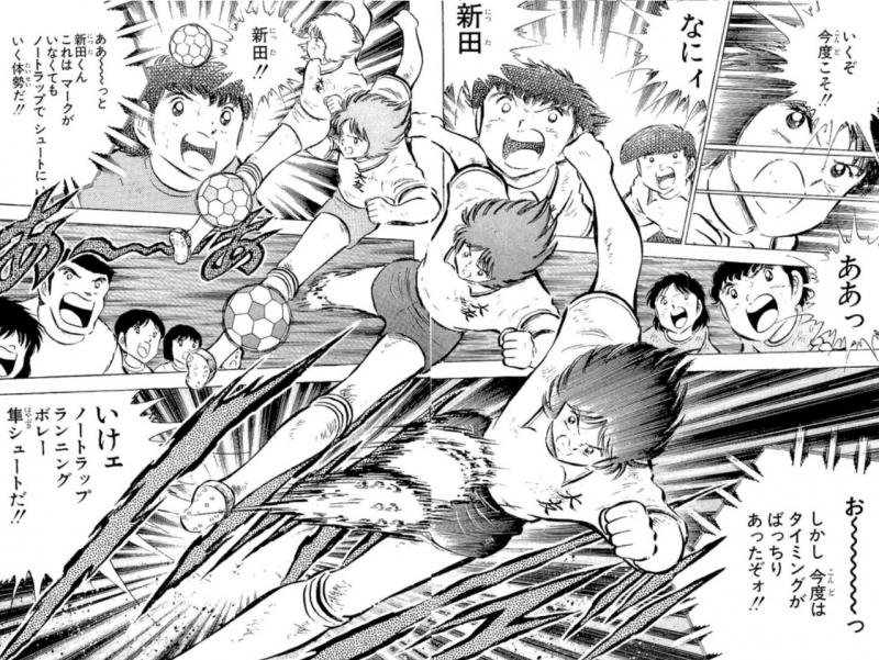 mangasakushatakahashiyouiti20190101.jpg