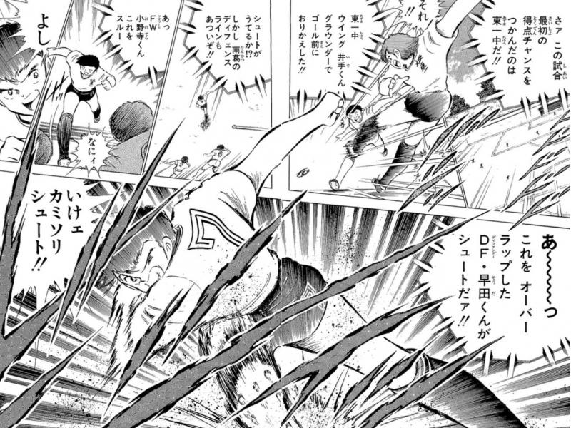 mangasakushatakahashiyouiti20190105.jpg