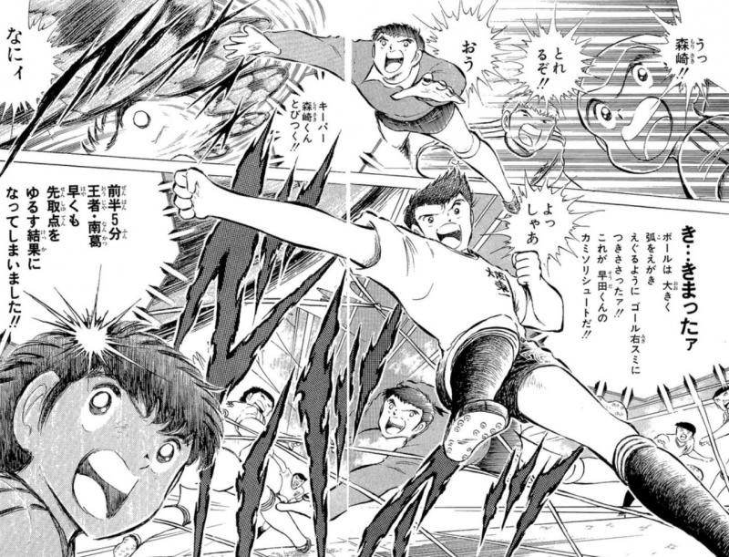 mangasakushatakahashiyouiti20190106.jpg