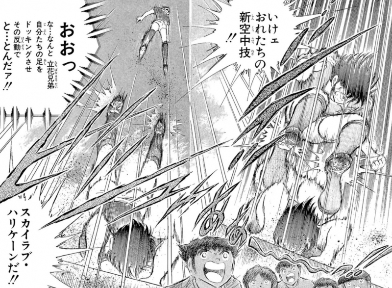 mangasakushatakahashiyouiti20190109.jpg