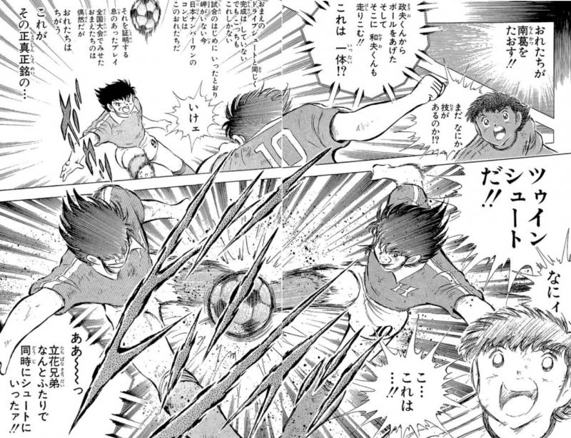 mangasakushatakahashiyouiti20190112.jpg