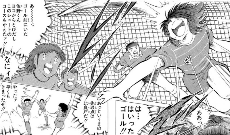 mangasakushatakahashiyouiti20190113.jpg