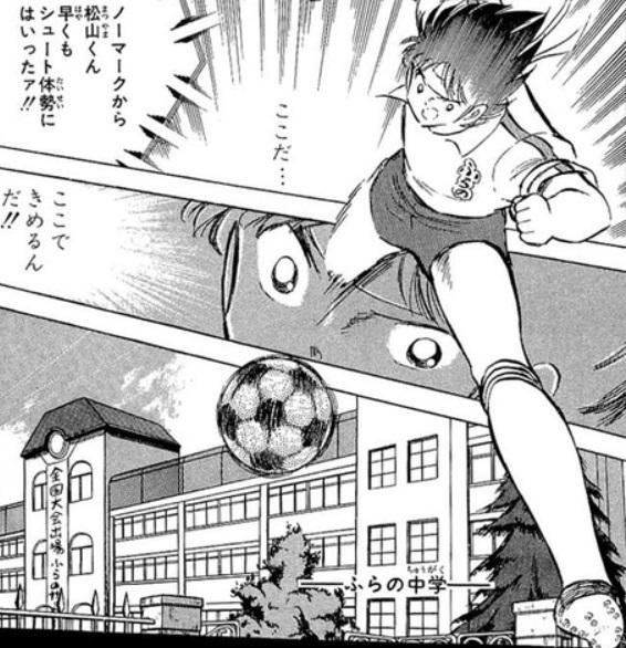 mangasakushatakahashiyouiti20190122.jpg