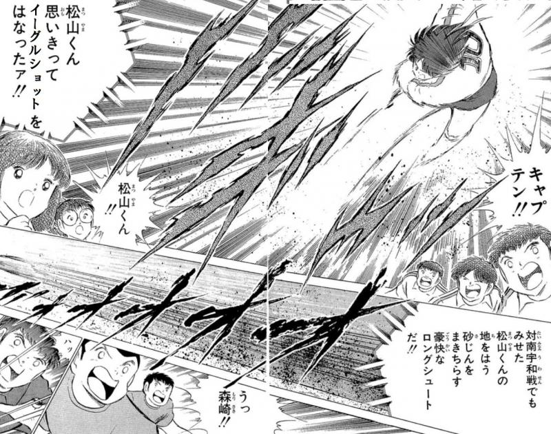 mangasakushatakahashiyouiti20190123.jpg