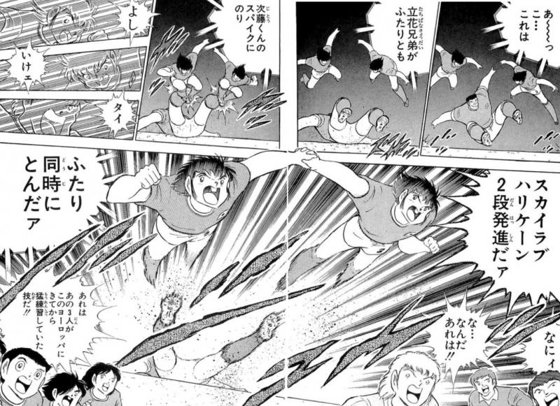 mangasakushatakahashiyouiti20190129.jpg
