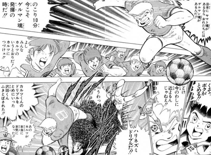 mangasakushatakahashiyouiti20190205.jpg