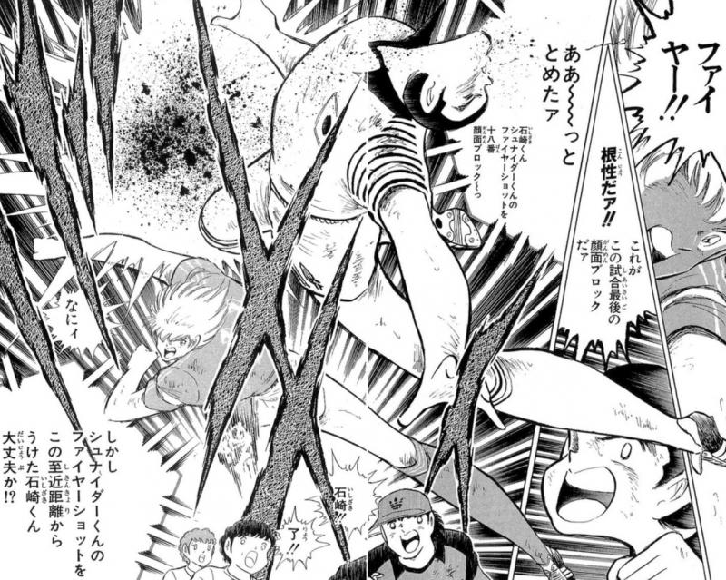 mangasakushatakahashiyouiti20190213.jpg