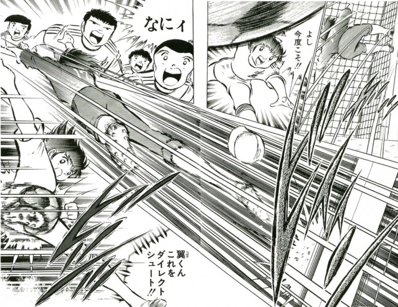 mangasakushatakahashiyouiti20190214.jpg