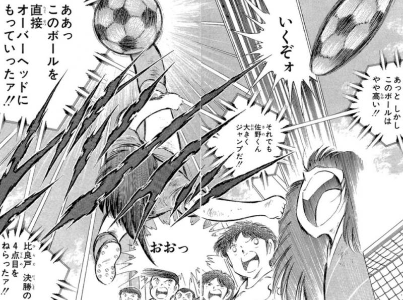 mangasakushatakahashiyouiti20190217.jpg