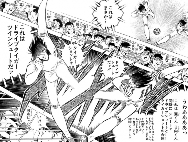 mangasakushatakahashiyouiti20190218.jpg