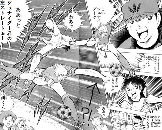 mangasakushatakahashiyouiti20190301.jpg