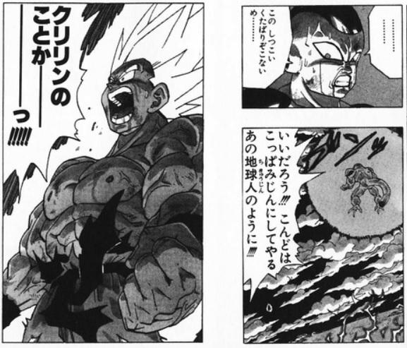 mangasakushatoriyamaakira20190417.jpg