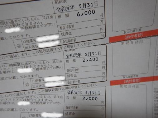 DSCN4629_LI.jpg