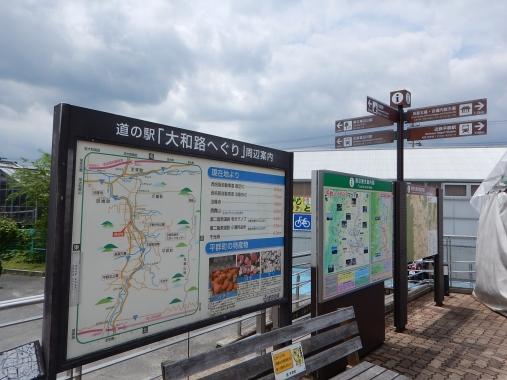 DSCN4688.jpg