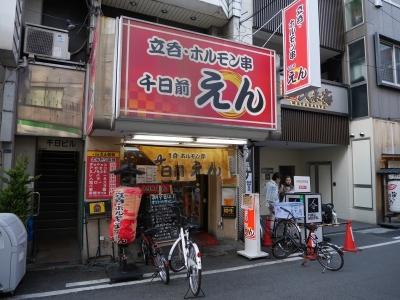 201903Osaka-409.jpg