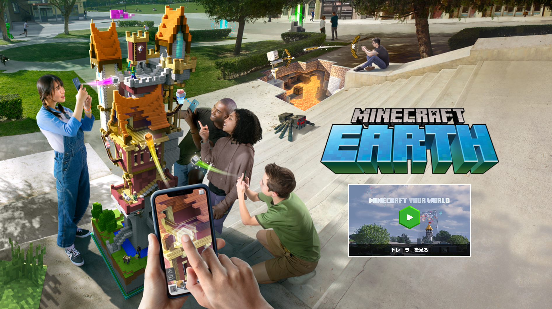Minecraft_Earth_1.png