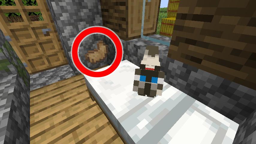 update_mob_cat_6.png