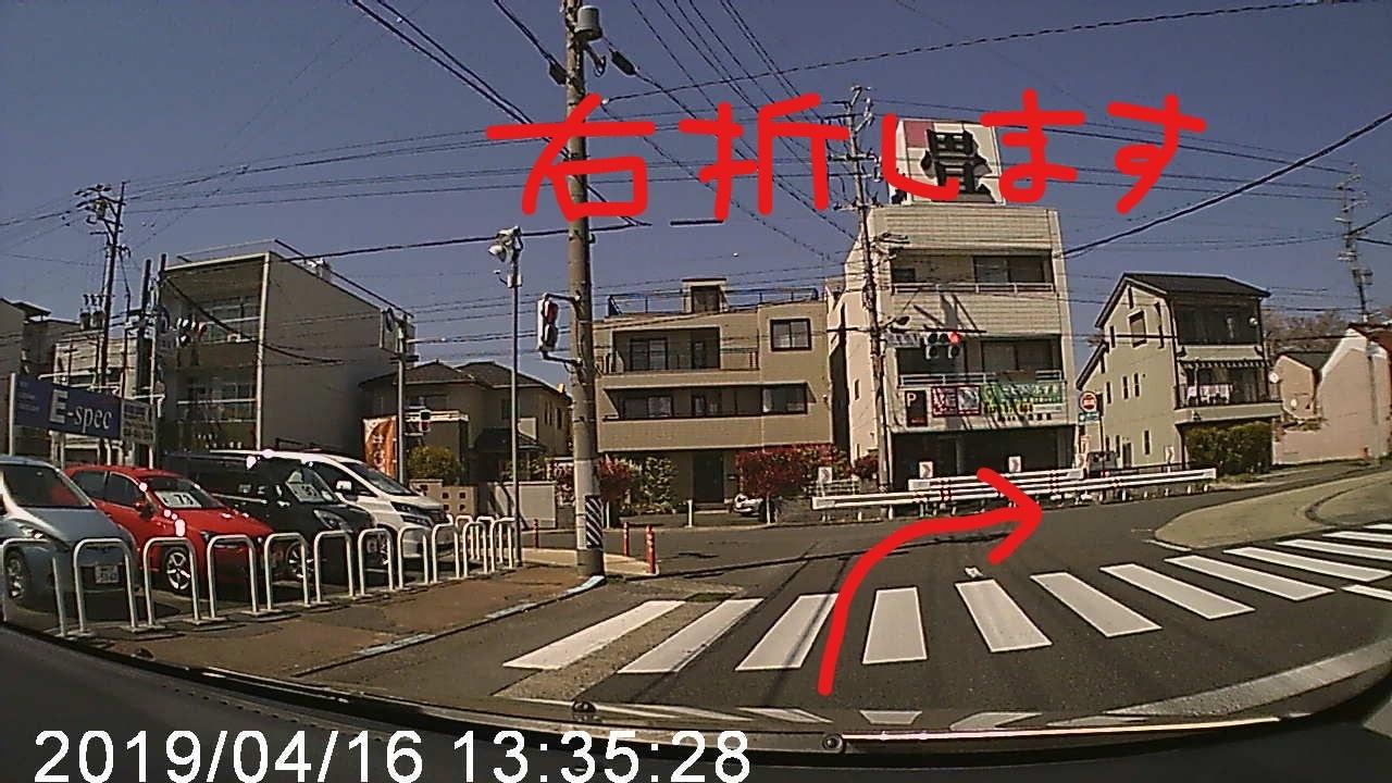 Inked赤デミオ割り込み20190416_1334_1