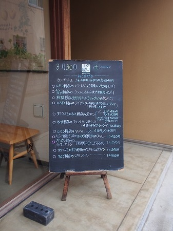 P3300162.jpg