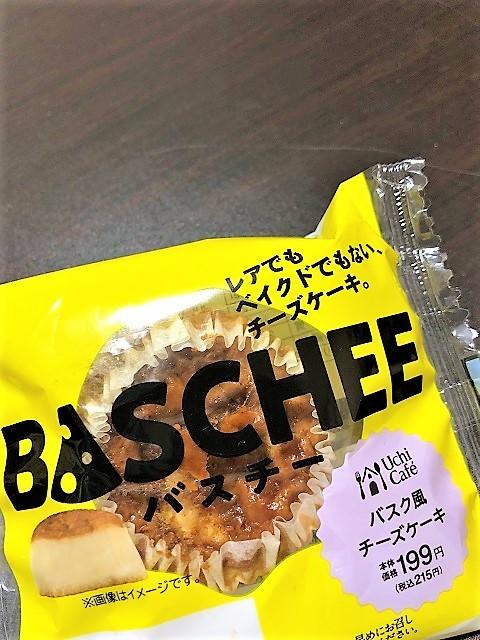 ローソン バスチー ‐バスク風チーズケーキ‐1
