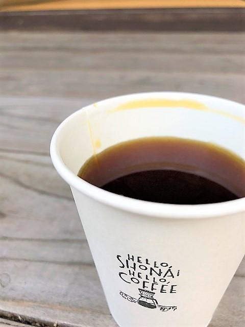 コーヒー屋 パラディーゾ コスタリカ カンデリージャ ゲイシャ1