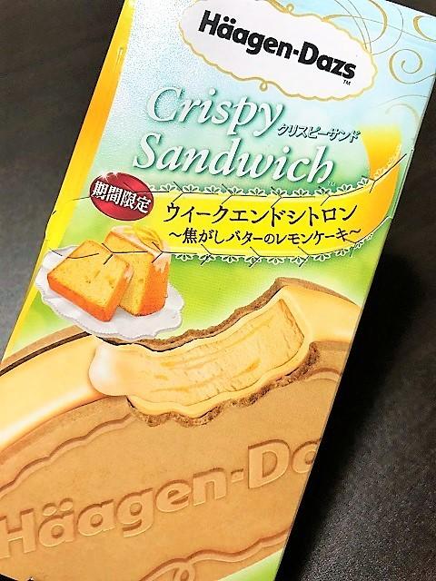 ハーゲンダッツ クリスピーサンド ウィークエンドシトロン ~焦がしバターのレモンケーキ~1