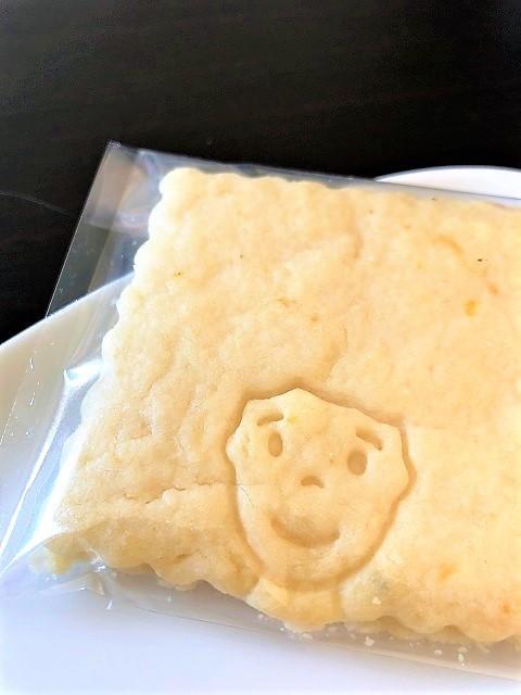 矢ノ目糀屋 アフロちゃんレモンクッキー