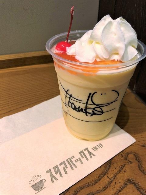 スターバックスコーヒージャパン 酒田みずほ店 プリンアラモードフラペチーノ3